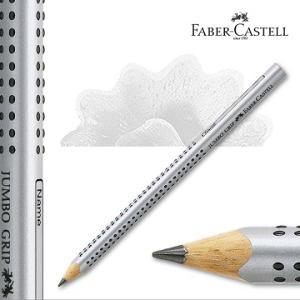 Faber-Castell Jumbo Grip Bleistift